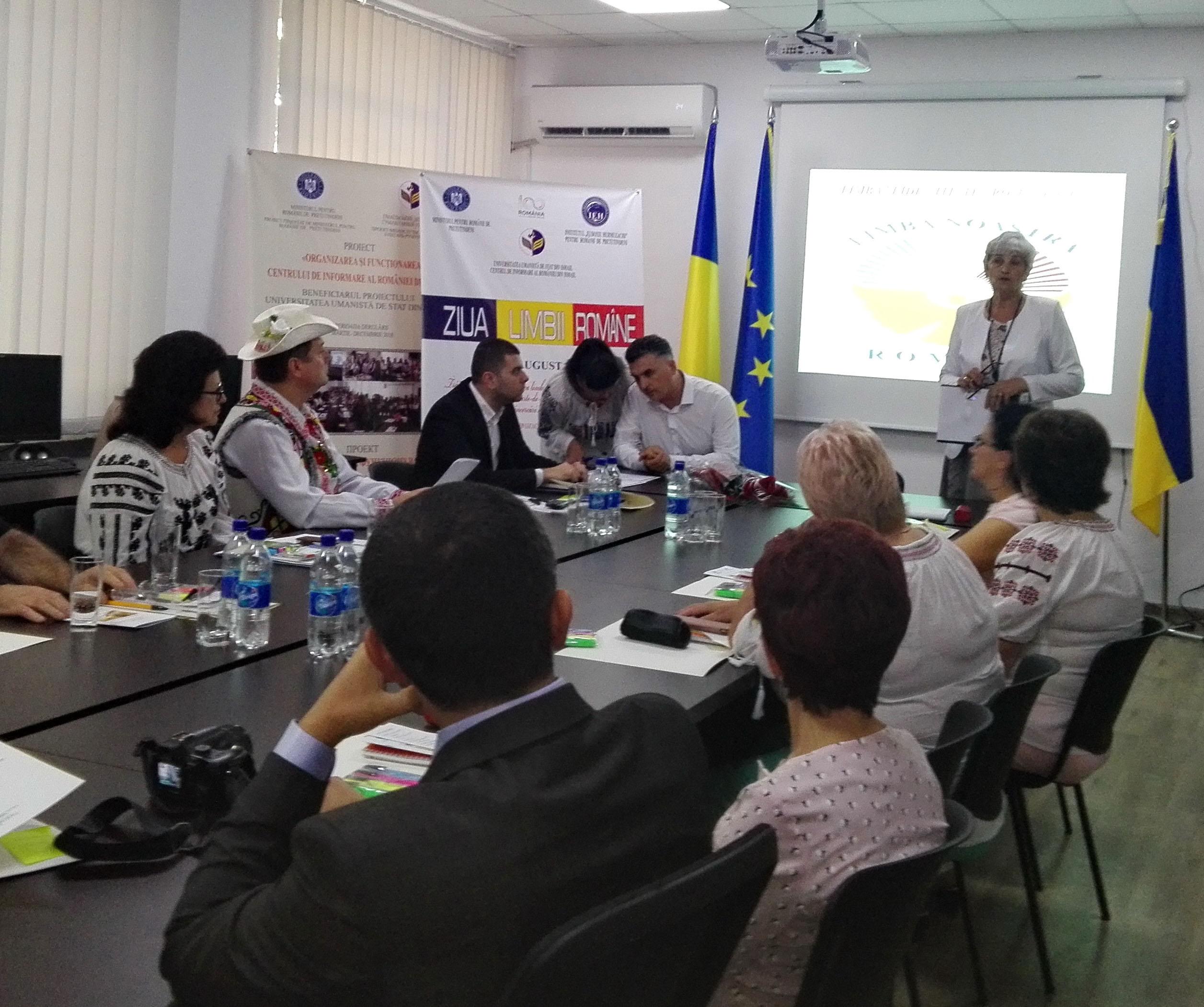 Ziua Limbii Române sărbătorită la Ismail